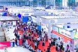 十二届国际物联网展 超过10000+物联网精品及...