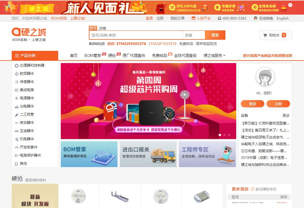 2019 China Industrial Internet Leaders Summit unveiled the