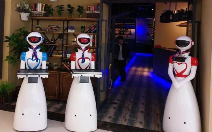 服务机器人最新发展趋势