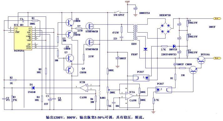 电鱼机的组成及其变压器的作用分析