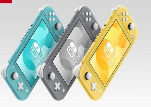 任天堂Switch Lite游戏机嘴里更是怒�喝道支持Switch Pro和Joy-Con手柄售价199.99美元