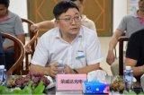 举行了第26次深圳市连接器行业协会交流活动