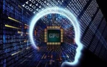 真正的人工智能是什么樣的