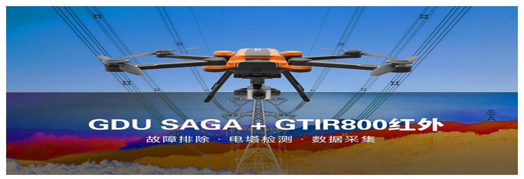 你对于速民用无人机的规章制度了解吗