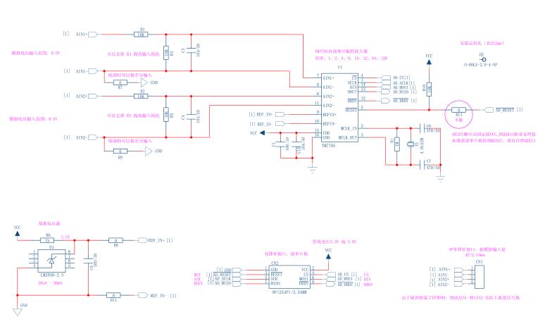 AD7705 16位ADC的详细资料和驱动程序与原理图等资料合集免费下载