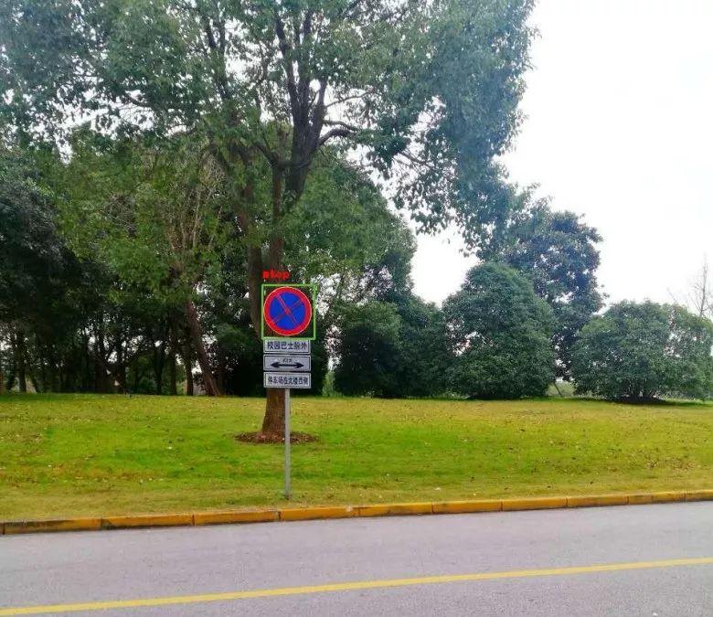 基于视觉的交通标识牌检测与识别