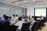 17家机构投资者集体调研奥拓电子金融科技业务