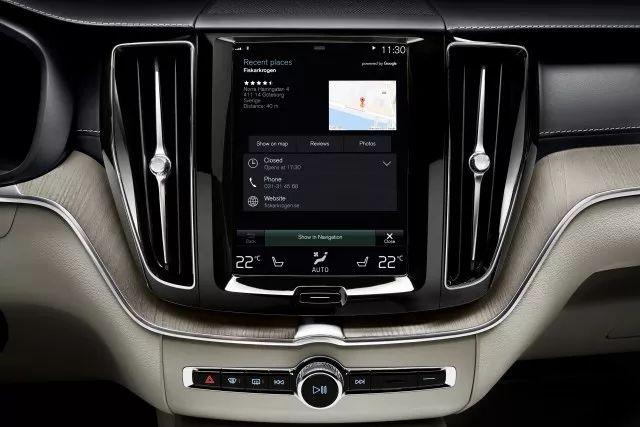 關于汽車娛樂互聯的解讀和應用