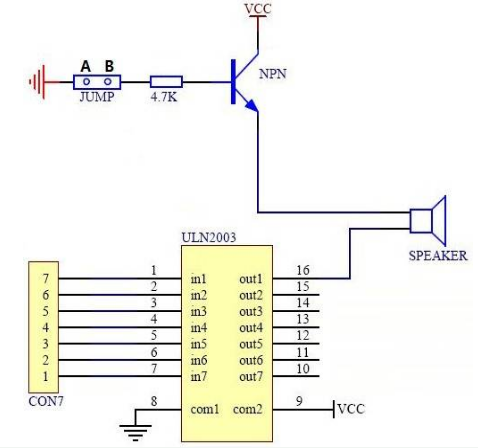 AT89C52单片机实现喇叭驱动的设计