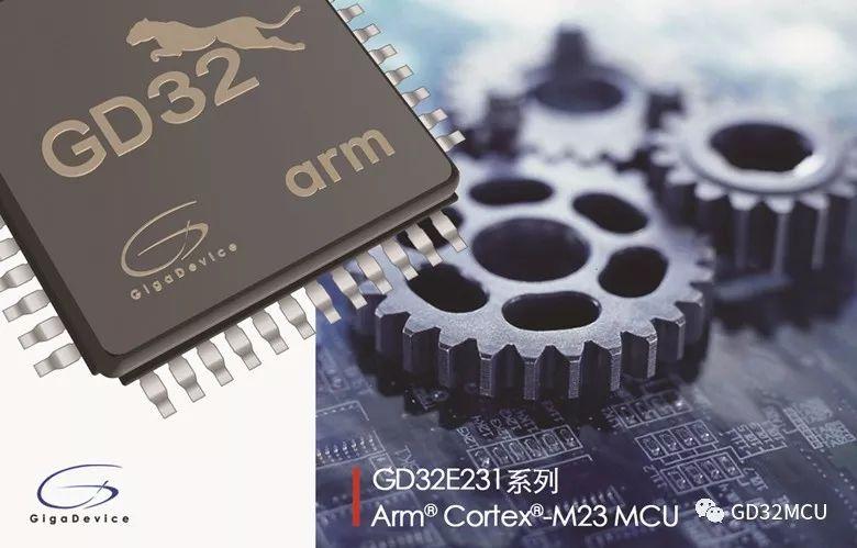 關于持續推動Cortex?-M23內核的工業化部署的分析和應用