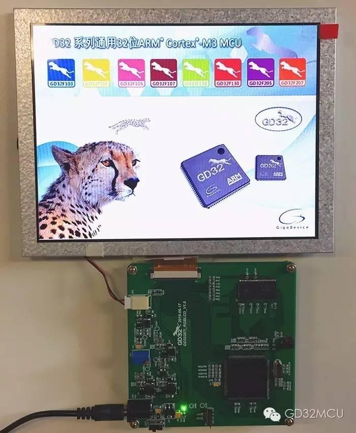 关于GD32F2系列驱动8寸TFT-LCD屏方案展示的介绍和应用