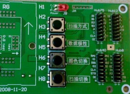 电路板防水油的性能作用及使用方法