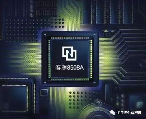 关于NB-IoT芯片公司汇总分析