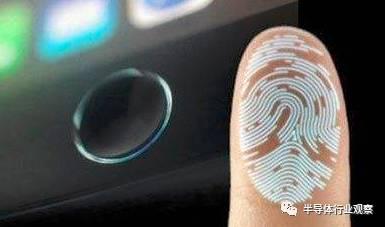 指纹识别芯片对面板厂的改变和介绍