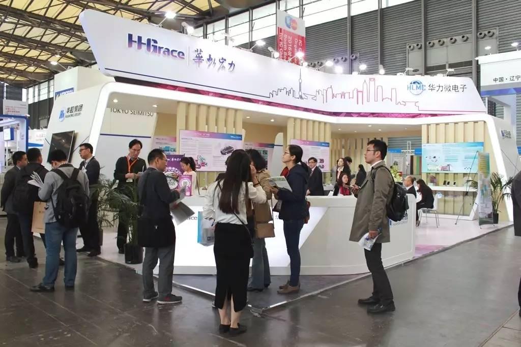 回顾华虹宏力在IC China 2015上的表现介绍