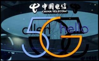 5G測試套餐出爐:中國電信用戶每月免費100G流量 具體資費待定