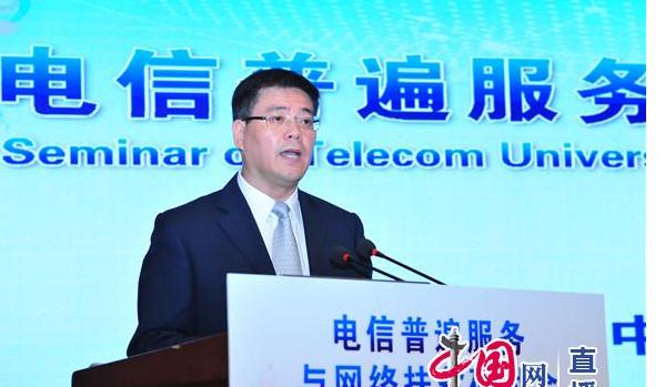 中國電信正在加快貧困地區的通信網絡建設助力國家精準脫貧