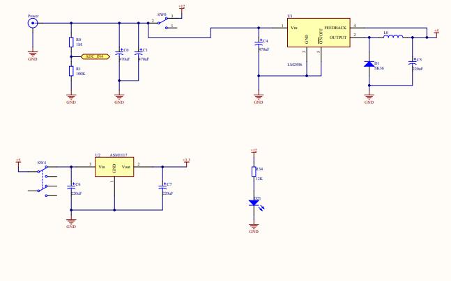 使用STM32单片机控制BLDC无刷直流电机的电路原理图免费下载