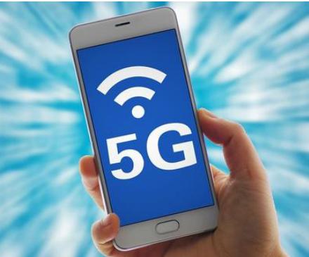 5G通信時代需要什么來支持