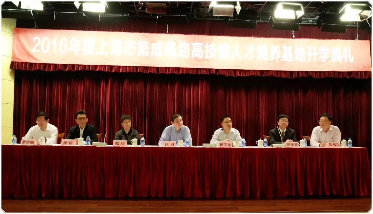 """回顾构筑人才高地,逐梦""""中国制造2025""""的介绍和分析"""
