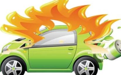 传统车企电动车首爆 电池安全何时解决