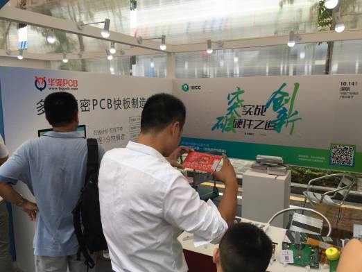 回顾第二届深圳国际创客周