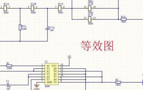 关于led灯中的数字逻辑电路设计