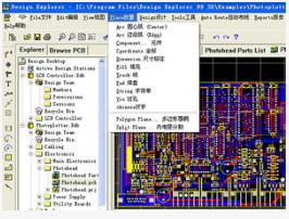 Protel98使用中出现的常见问题分析