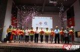 郴州市东璟科技有限公司成立