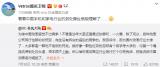 卢伟冰:最惨烈的竞争才是推动产业的进步,最终用户...