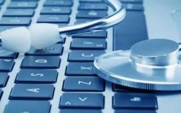 数字化医院它指的是什么