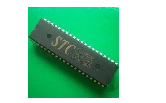 STC单片机不断电程序下载的方法详细说明