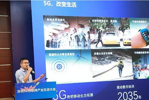 5G對物聯網產業的升級起著舉足輕重的作用