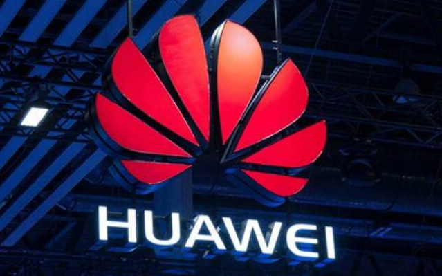 華為5G手機預約量近30萬!華為擬投100億打造上海青浦研發中心