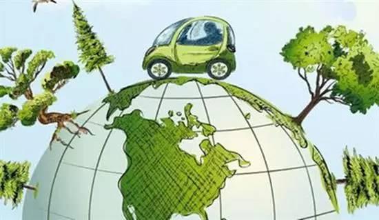四大能源汽车技术路线及特点