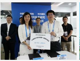 中移研究院正式公布了2019年GPU服務器第二批集采中標候選人結果