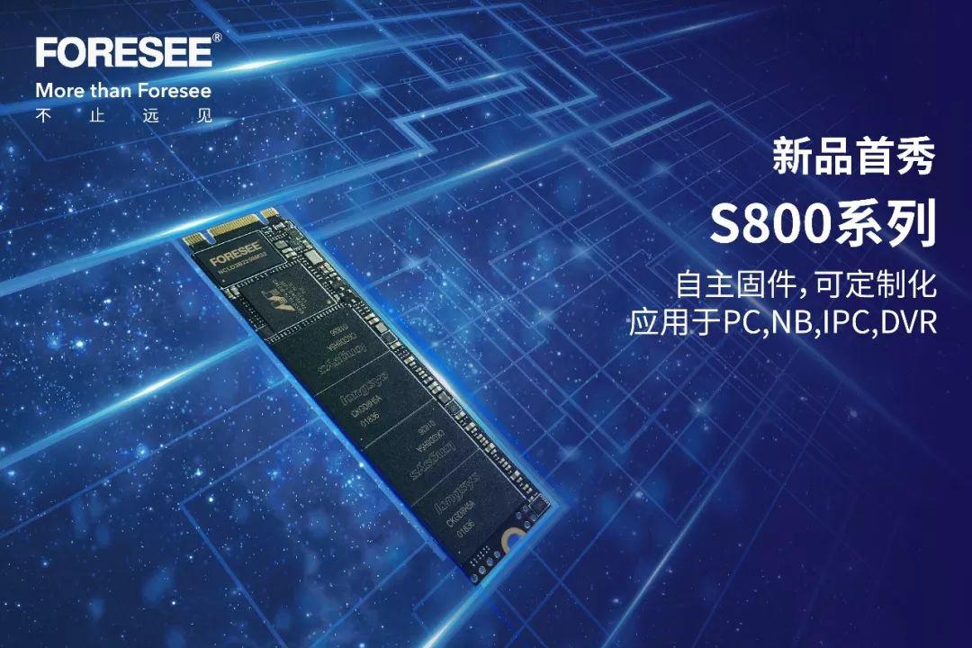 江波龙SSD产品S800和P800系列分析