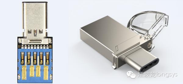 关于USB Type-C U盘的介绍和应用