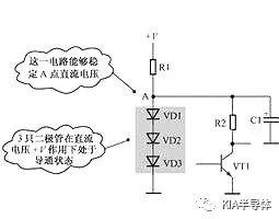 关于二极管的七种电路应用分析