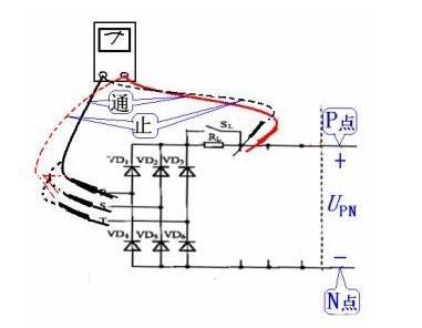 变频器中整流电路的故障检测及维修方法