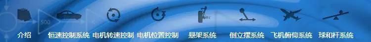 关于中文版MATLAB和Simulink控制系统全教程解析和应用