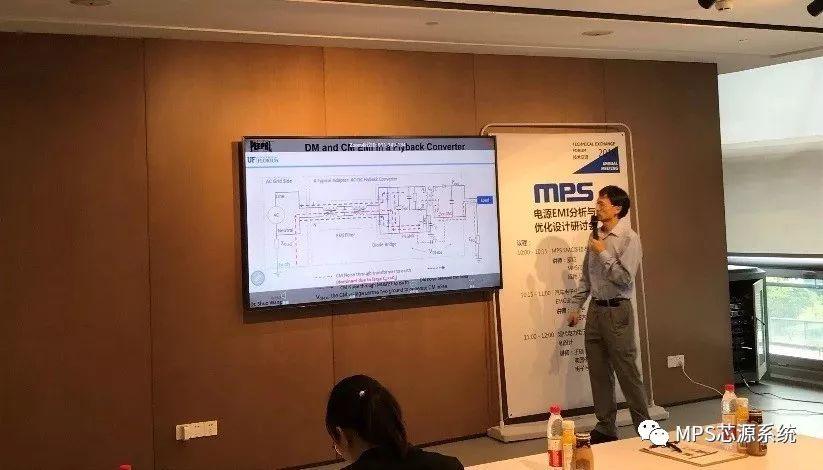 关于MPS电源EMI分析与优化介绍