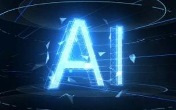 专家告诉你什么是人工智能