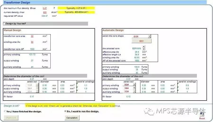 关于AC/DC Design Spreadsheet的作用和性能介绍