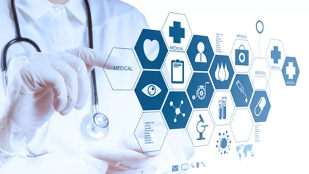 关于医疗行业线缆选型的性能分析和介绍