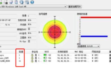 如何检测环境中是否安装了信号放大器