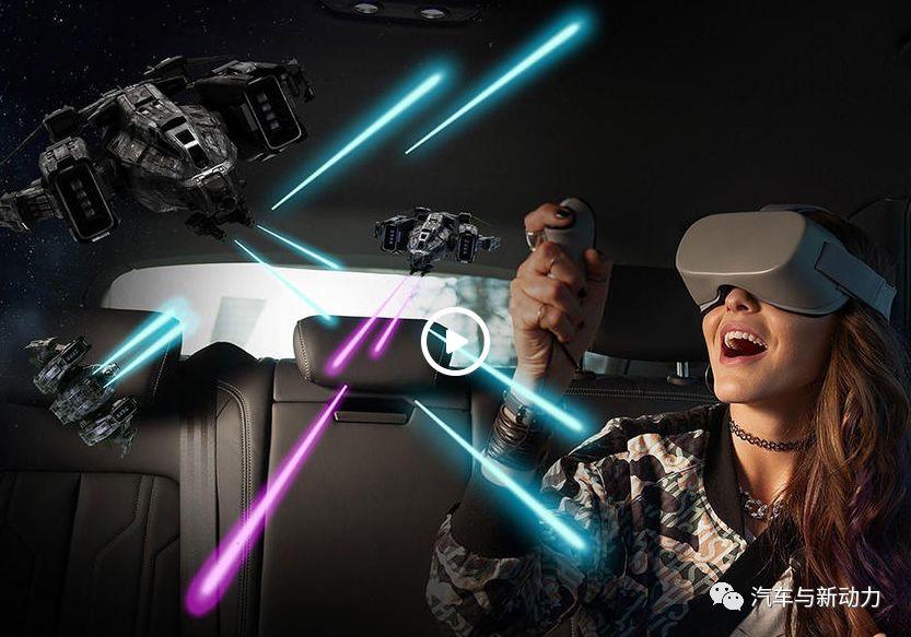 对于奥迪VR娱乐系统详细介绍