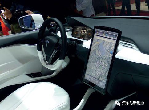 关于纯电动车的电池碰撞安全性问题分析