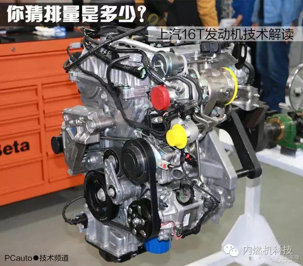 关于上汽16T发动机技术分析