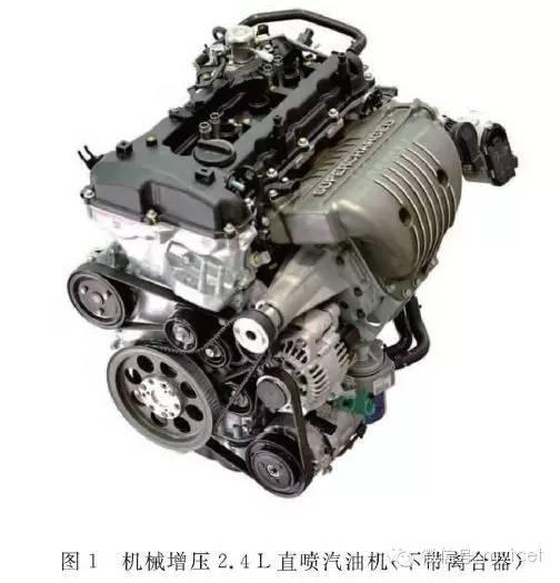 关于机械增压2.4 L直喷汽油机性能分析
